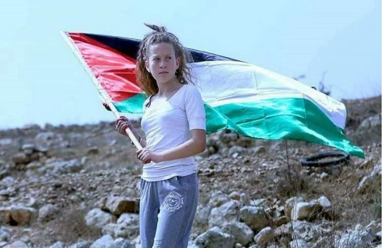 La famille Tamimi  est «interdite» de sortie de Palestine